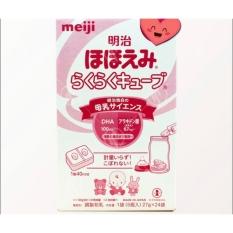 Sữa Meiji thanh 0-1 cho bé từ 0-1 tuổi hộp 24 thanh