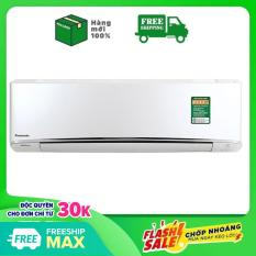 Ả GÓP 0% – Máy lạnh Panasonic Inverter 1 HP CU/CS-XPU9WKH-8 – Bảo hành 12 tháng
