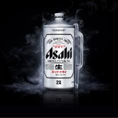 Bom bia Asahi Karakuchi 2 lít
