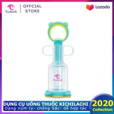 Dụng cụ uống thuoc, bón sữa Kichilachi cao cấp, an toàn cho bé