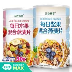 Combo 2 hộp 500g ngũ cốc giảm cân mix hoa quả, hạt và yến mạch