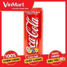 [Siêu thị VinMart] – Nước giải khát Coca Cola lon 330ml