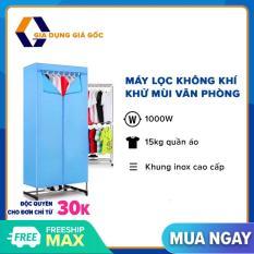 Tủ sấy quần áo-sấy khô 15kg mỗi lần – khung inox- 1000W- hàng xuất Châu Âu-Bảo hành 1 năm