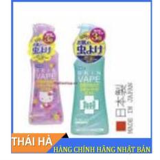 Bộ 2 Chai Xịt Chống Muỗi Cho Bé Skin Vape màu hồng