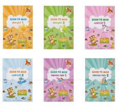 Combo 6 cuốn sách tô màu tiếng anh 4D thực tế ảo AR Ekidar ngôn ngữ tiếng Anh, Pháp, Nhật, Hàn Quốc, Trung Quốc