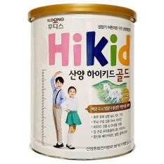 Sữa Hikid dê núi nội địa Hàn quốc 700gr date 10/2021