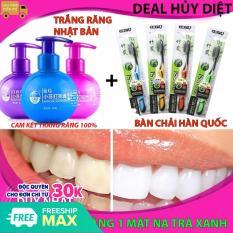 Combo Bộ Kem Trắng răng Nhật Bản Công nghệ làm sạch Nano Tẩy vết ố trên răng hiệu quả Cho hàm răng trắng và bàn chải than hoạt tính Hàn Quốc B'orial Korea