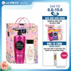 Bộ quà tặng: Dầu gội Elastine Silk Repair nuôi dưỡng tóc chắc khỏe và bóng mượt 550ml- Quà tặng: Sữa tắm On: the Body Perfume bột ngọc trai dưỡng ẩm trắng da 130gr