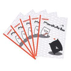 "Lốc 5 Quyển Tập Vibook Sinh Viên ""Monokuroboo"" 200 Trang"