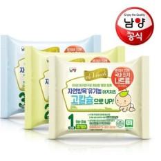 Phô mai tách muối Hàn Quốc ăn dặm cho bé ( Set 10 miếng)