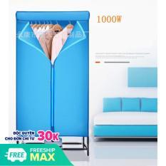 TỦ SẤY QUẦN ÁO Công suất 1000W, nhanh khô, có chức năng hẹn giờ – Tủ sấy quần áo trọng lượng sấy 25kg