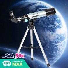 Kính thiên văn cao cấp