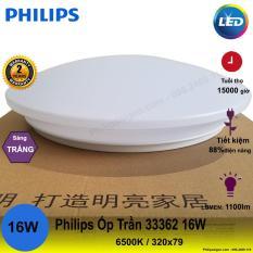 Đèn ốp trần philips 10W / 12W / 16W / 17W – tiết kiệm điện- bảo hành 24 tháng