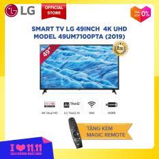 [11.11 – Tặng kèm MAGIC REMOTE] Smart TV LG 49inch 4K UHD – Model 49UM7100PTA (2019) độ phân giải 3840×2160, Hệ điều hành webOS smart TV, tính năng AI ThinQ – Hãng phân phối chính thức