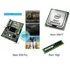Combo Main CPU Ram X58 Pro Huananzhi + Xeon X5680 – X5670 – X5677 16Gb ram Siêu mạnh ~i7 3770