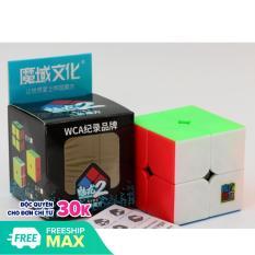 Đồ Chơi Rubik 2×2 Stickerless MoYu Meilong – Rubik Phát Triển IQ