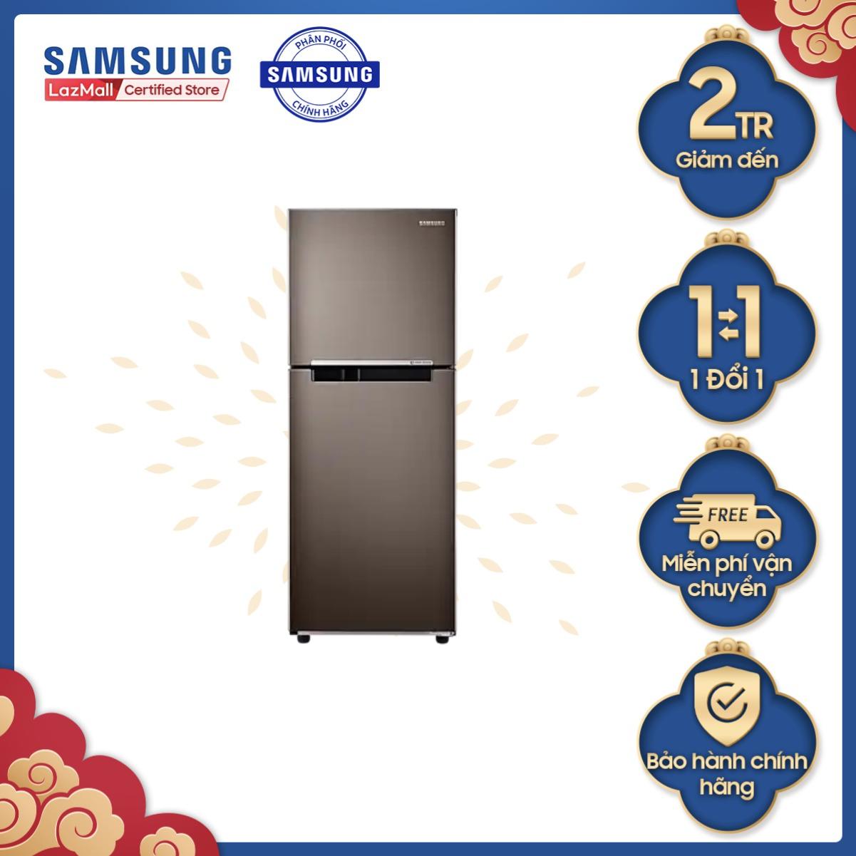 (Voucher 250K) Tủ lạnh Samsung hai cửa Digital Inverter 216L (RT20HAR8DDX)