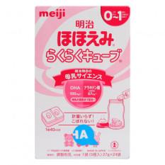 Hộp sữa thanh meji 0-1 24 thanh