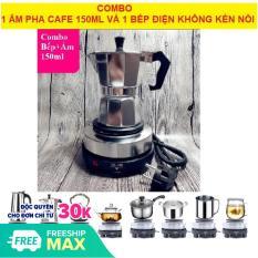 Combo Ấm Pha Cà Phê 150ml 3 tách, bình pha cà phê moka pot express kèm bếp điện/ làm bằng nhôm nguyên khối đảm bảo chịu được áp lực nén
