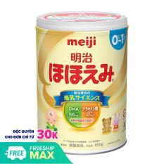 [Date 2/2022] Sữa Meiji Nội địa Số 0 cho bé dưới 1 tuổi mẫu mới 2020 (800g)