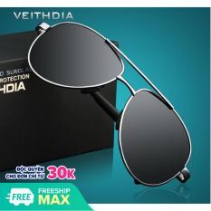 Kính mát phân cực thời trang nam chất liệu hợp kim và palaroid Chống Tia UV cao cấp VEITHDIA 1306 – bảo hành 12 tháng