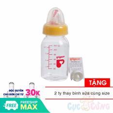 Bình sữa Pigeon nhựa PP cổ nhỏ 120ml màu ngẫu nhiên in hình TẶNG 2 Ty binh sua cùng size cho bé