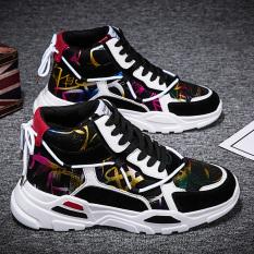 Giày chạy bộ cao cổ phiên bản Hàn Quốc chạy đường dài thời trang sành điệu – INTL