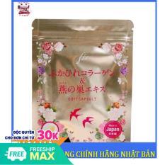 Viên Uống Collagen Tươi Tổ Yến Và Nhau Thai Softcapsule 30 Viên Nhật Bản