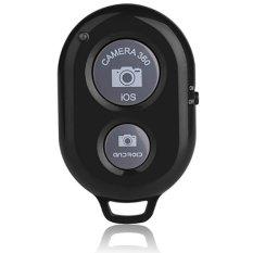 Thiết bị điều khiển tiện dụng bằng Bluetooth NVPRO (Đen)
