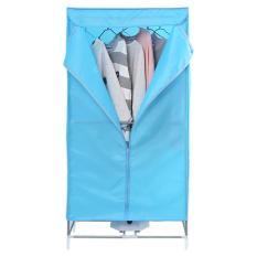 Tủ sấy quần áo – OS1 (Xanh)