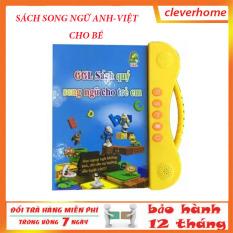 Sách điện tử thông minh cho bé, sách song ngữ ANH-VIỆT cho bé, sách quý song ngữ giúp bé học tốt tiếng anh