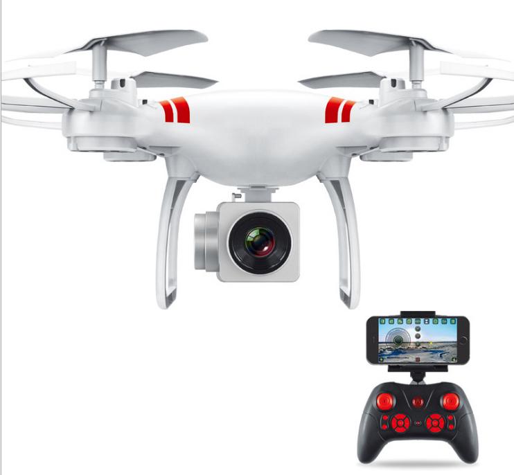 Mua flycam, máy bay camera mini – Máy bay camera Selfie trên cao Flycam KY101 cao cấp, máy bay điều khiển từ xa công nghệ mới, Máy bay chụp ảnh trên cao, Chất lượng uy tín, Gía rẻ vô địch, BH 1 Đổi 1-MH1668014